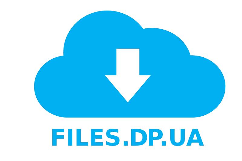 files.dp.ua